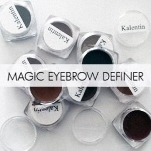 magic-eyebrow-definer-Kalentin